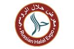 Russian Halal Expo 2018. Логотип выставки