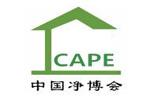 Shanghai International Fresh Air system and Air purification / CAPE 2019. Логотип выставки