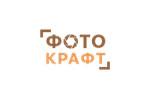 ФОТОКРАФТ 2019. Логотип выставки