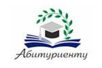 Абитуриенту 2019. Логотип выставки