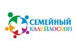 Семейный калейдоскоп 2018. Логотип выставки