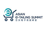 Asian E-tailing Summit 2018. Логотип выставки