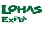 LOHAS Expo 2018. Логотип выставки