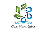 Clean Water China Expo 2019. Логотип выставки