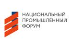 Межрегиональный промышленный Форум 2018. Логотип выставки