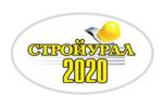 СТРОЙУРАЛ 2018. Логотип выставки