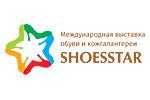SHOESSTAR - Ближний Восток 2017. Логотип выставки