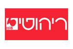 Furniture 2017. Логотип выставки