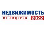 Недвижимость от лидеров 2019. Логотип выставки