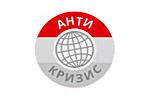 Поставщик FOOD 2018. Логотип выставки