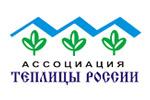 Защищенный грунт России 2019. Логотип выставки