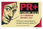 PR+ FORUM 2018. Логотип выставки