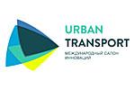 URBAN TRANSPORT 2017. Логотип выставки