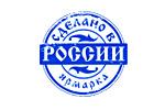 Сделано в России 2018. Логотип выставки