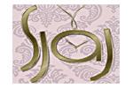 SJAJ 2019. Логотип выставки
