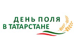 День поля в Татарстане 2019. Логотип выставки