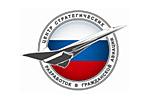 Беспилотная авиация 2018. Логотип выставки