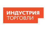 Индустрия торговли 2018. Логотип выставки