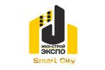 ЖКХ-СТРОЙ-ЭКСПО. SMARTCITY 2018. Логотип выставки