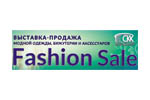 Fashion Sale 2017. Логотип выставки