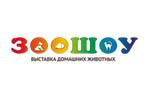 Зоошоу 2018. Логотип выставки
