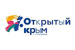 Открытый Крым 2018. Логотип выставки