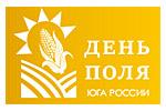 День поля юга России 2017. Логотип выставки
