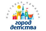 Город детства 2017. Логотип выставки