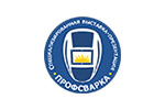 ПРОФСВАРКА 2018. Логотип выставки