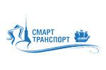 SmartTRANSPORT 2019. Логотип выставки