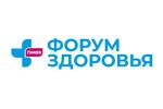 Петербургский международный форум здоровья 2019. Логотип выставки