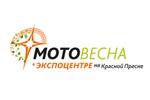 МОТО ВЕСНА 2017. Логотип выставки
