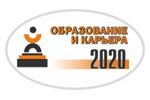 ОБРАЗОВАНИЕ И КАРЬЕРА 2018. Логотип выставки