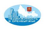 НЕДВИЖИМОСТЬ В ОРЕНБУРЖЬЕ 2019. Логотип выставки