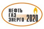 НЕФТЬ. ГАЗ. ЭНЕРГО 2018. Логотип выставки