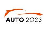 Auto 2018. Логотип выставки