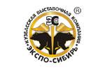 КУЗБАССКИЙ СТРОИТЕЛЬНЫЙ ФОРУМ 2017. Логотип выставки