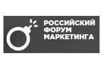 Российский Форум Маркетинга 2017. Логотип выставки