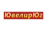 ЮвелирЮг Весна 2017. Логотип выставки