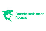 Российская Неделя Продаж 2016. Логотип выставки