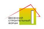 ВЕСЕННИЙ СТРОИТЕЛЬНЫЙ ФОРУМ 2017. Логотип выставки