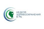 Неделя здравоохранения в Республике Башкортостан 2016. Логотип выставки