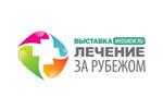 ЛЕЧЕНИЕ ЗА РУБЕЖОМ 2017. Логотип выставки