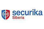 Securika Siberia 2017. Логотип выставки