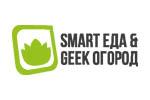 Smart Еда & Geek Огород 2016 2016. Логотип выставки