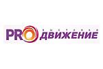 PRо-Движение 2016. Логотип выставки