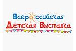 Всероссийская Детская Выставка 2016. Логотип выставки
