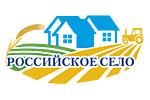 Российское село 2017. Логотип выставки