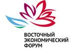 Восточный экономический форум 2019. Логотип выставки
