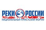 Реки России 2016. Логотип выставки